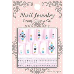 Japanese 3D Nail Art Stickers - Jade & Ruby Gemstone - P-4 - Each (520316)