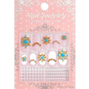 Japanese 3D Nail Art Stickers - Royal Jade & Gold Gems - P-6 - Each (520317)