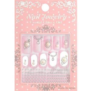 Japanese 3D Nail Art Stickers - Tranquil White Pearl - P-12 - Each (520319)