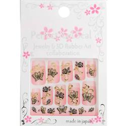 Japanese 3D Nail Art Stickers - Black Butterfly on Gold Motif - R-16 - Each (520325)