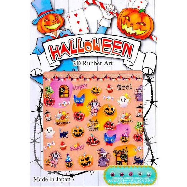 Japanese Nail Art Stickers - Boo-tifully Crafted Halloween J-7 - Each (520456)