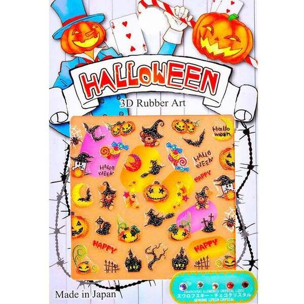 Japanese Nail Art Stickers - Spooktacular Halloween J-8 - Each (520457)