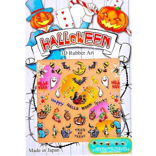 Japanese Nail Art Stickers - Scary Stylish Halloween J-9 - Each (520458)