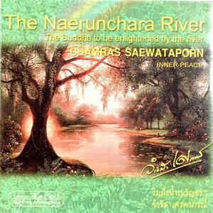 Spa Music CD - Naerunchara River - Each (610176)