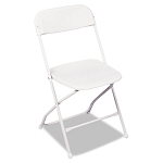 Folding Stack Rental Chair White 4Carton (CSC60672WHT4)
