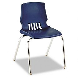 "Proficiency Student Shell Chair 18"" Seat Height Navy Shell 4Carton (HONH101891Y)"