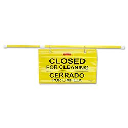 Site Safety Hanging Sign 27 x 13 Yellow (RCP9S1600YL)