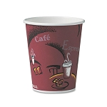 Bistro Design Hot Drink Cups Paper 10 oz. Pack of 50 (SLO370SIPK)