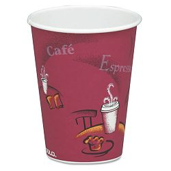 Bistro Design Hot Drink Cups Paper 8 oz. Maroon Pack of 50 (SLO378SIPK)