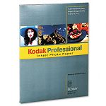 "Professional Photo Paper Glossy 8-12"" x 11"" 50 SheetsPack (KOD1429984)"