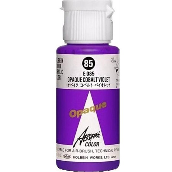 Aeroflash Liquid Acrylic Airbrush Nail Color - OPAQUE COBALT VIOLET #85 1.18 oz. (4900669060857)