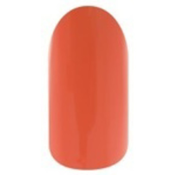 La Palm Gel II - Beach Party No Base Coat Gel Polish - 2 Step System (G097)