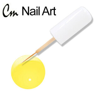 CM Nail Art - Hot Yellow 0.33 oz. (NA17)