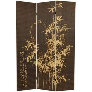 6 ft. Tall Frameless Bamboo Design Screen - Black 3 Panels (SSBAMN)