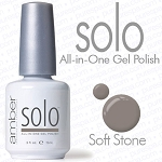 Solo All-in-One Gel Polish - No Base or Top Coat Needed - LED or UV Cured - 0.5 oz. Soft Stone (S643)