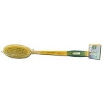 Back Brush Deluxe 18 Inch Far Reach with Ergonomi