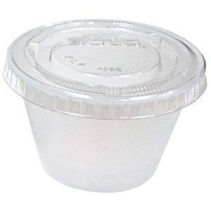 Disposable Mixing Cups with Lids - 4 oz. 250 Pack (SOLO-4)