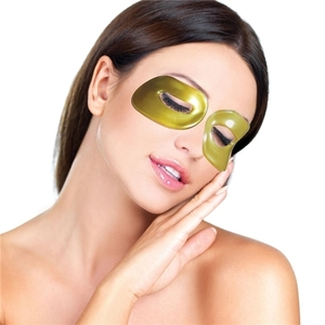 Collagen Eye Mask 24 Karat Gold Pack of 3