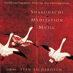 Shakuhachi Meditation Music 2 CD Set (557 0008)