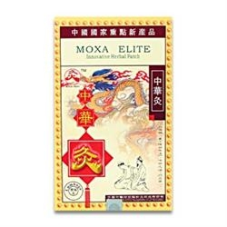 Moxa Elite Herbal Patch Box of 2 (176 0005)