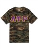 Camouflage T-Shirt with 4.5-Inch Greek Letters