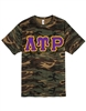 Camouflage T-Shirt with 6-Inch Greek Letters