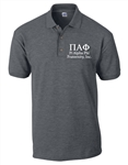 <b>Fraternity Polo Shirt</b> with <b>Custom Embroidery</b>
