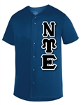 <b>Micro Mesh Baseball Jersey</b> with 4.5-Inch Greek Letters