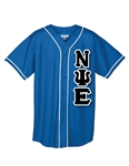 <b>Micro Mesh Baseball Jersey w/ Piping</b> and 4.5-Inch Greek Letters