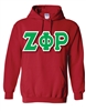 Pullover Hooded Sweatshirt with 6-Inch Greek Letters