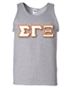 Tank Top with 4.5-Inch Greek Letters