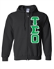 Zip-Up Hooded Sweatshirt</b> with <b>4.5-Inch Greek Letters