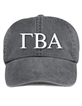 Fraternity Dad Hat with Greek Letters