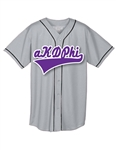 Micro Mesh Baseball Jersey w/ Piping and Split Front Baseball Script