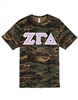 Unisex Camouflage T-Shirt with 4.5-Inch Greek Letters