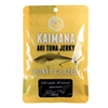 Kaimana Honey Glazed Ahi Tuna Jerky (2.75oz)