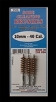 TCS 10mm/.40 Caliber Heavy Duty Cleaning Brush (3 Pack)