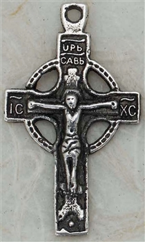 Eastern Europe Antique Crucifix with Engraved Prayer 1 1/4""