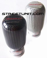 AutoExe Carbon Fiber Shift Knob