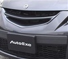 AutoExe Front Grill: Mazda3