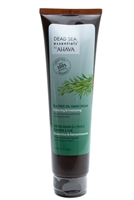 AHAVA Dead Sea Essentials Tea Tree Hand Cream   5.1oz