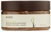 Ahava Deadesea Plants Smoothing Body Exfoliator 8 Oz