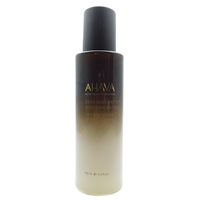 AHAVA Dead Sea Osmoter Body Concentrate Tone and Texture Correcting Serum 3.4 fl Oz. (New, No Box)
