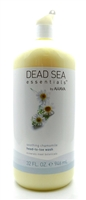 Dead Sea Essentials by AHAVA Soothing Chamomile Head-To-Toe Wash 32 Fl Oz.