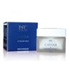 PFC Cosmetics CAVIAR Day Cream 1.7 Oz