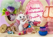The Aristocats Marie Birthday 3D Lenticular Greeting Card