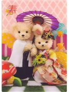 Teddy Bear and Rabbit Japanese Wedding 3D Lenticular Greeting Card