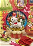 Disney The Aristocats Marie Merry Christmas 3D Lenticular Greeting Card