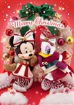 Disney Minnie and Daisy Christmas 3D Lenticular Greeting Card
