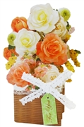 Flowers in Basket - Rose & Mimosa - Pop Up Greeting Card
